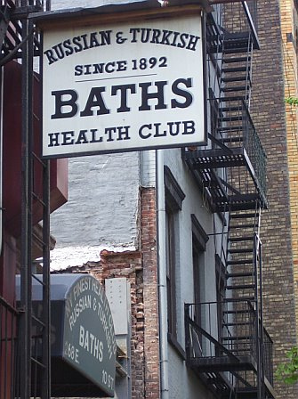 10th Street Turkish Bath 268e 10th Street Amp 1st Ave Gay