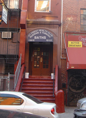 10th Street Turkish Bath