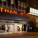 Only a 5-minute walk from Jordan MTR Station, Nathan Hotel offers a fitness centre, 2 restaurants and rooms with free Wi-Fi.